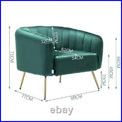 Modern Scallop Tub Chair Cocktail Shell Chair Lotus Seat Wing Back Armchair Sofa