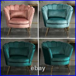 Upholstered Oyster Armchair Scallop Tub Chair Cocktail Wing Back Lotus Seat Sofa