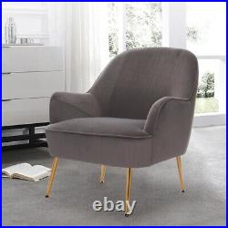 Upholstered Velvet Wing Back Armchair Metallic Tub Chair Lounge Sofa Accent Seat