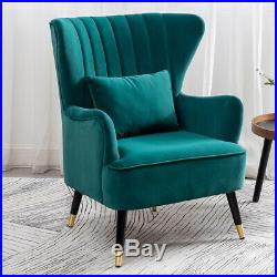 Vintage Wing Back Velvet Sofa Armchair Cocktail Chair Oyster Back Accent Chair