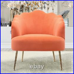 Wavy Scallop Shell Chair Cocktail Wing Back Armchair Lounge Accent Sofa Tub Seat